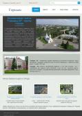 Адаптивный сайт городской газеты
